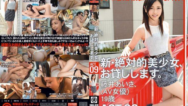 CHN-019 jav sex Renting New Beautiful Women ACT.09 Aisa Fuji