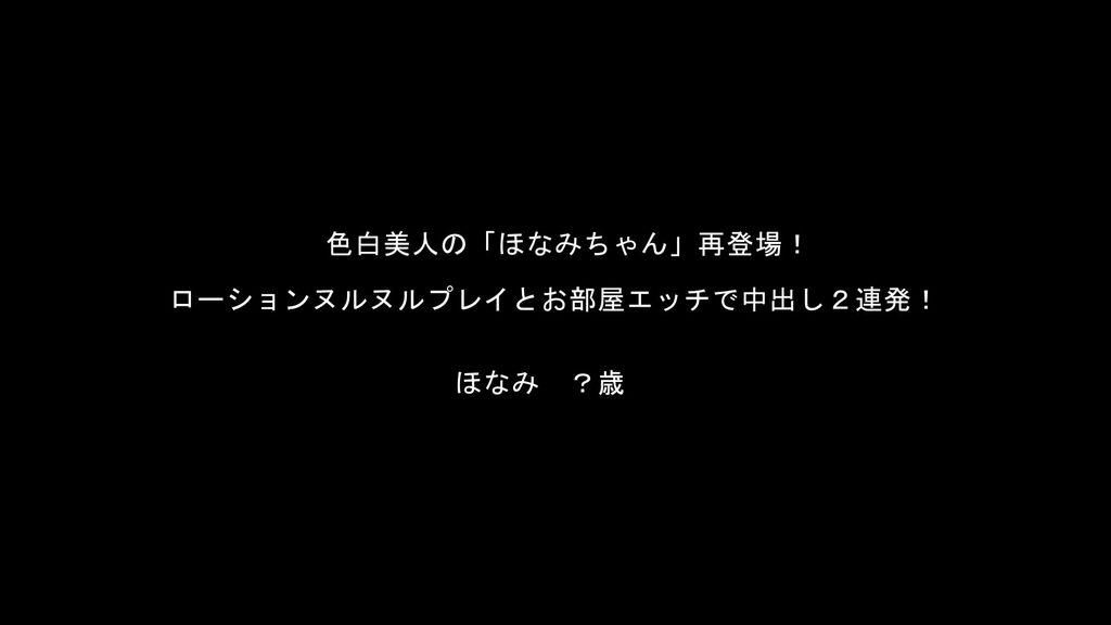 FC2 PPV 982567 ☆お買い得・再販☆ コスプレ大好き!わかこさんシリーズ!【高画質ZIP付】