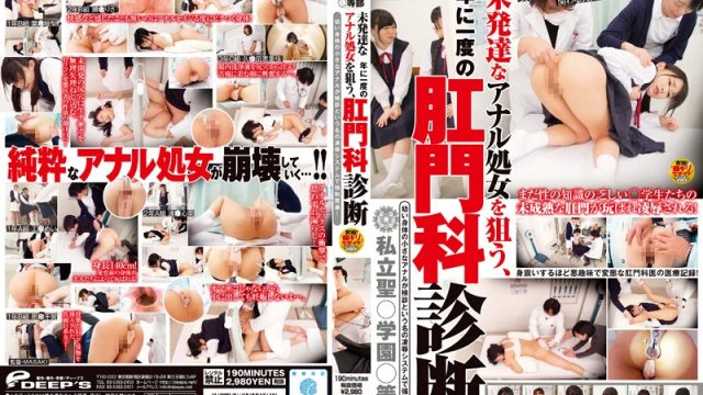DVDES-828 japanese porn tubes Barely Legal Assholes Are Forcibly Penetrated Under A Shameful System Called A Medical Examination!