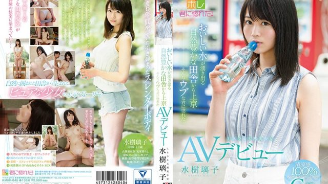 KMHR-045 asian porn Riko Mizuki She Came To Tokyo From A Place In The Country Rich In Nature With Clean Spring Water. I'm In Love