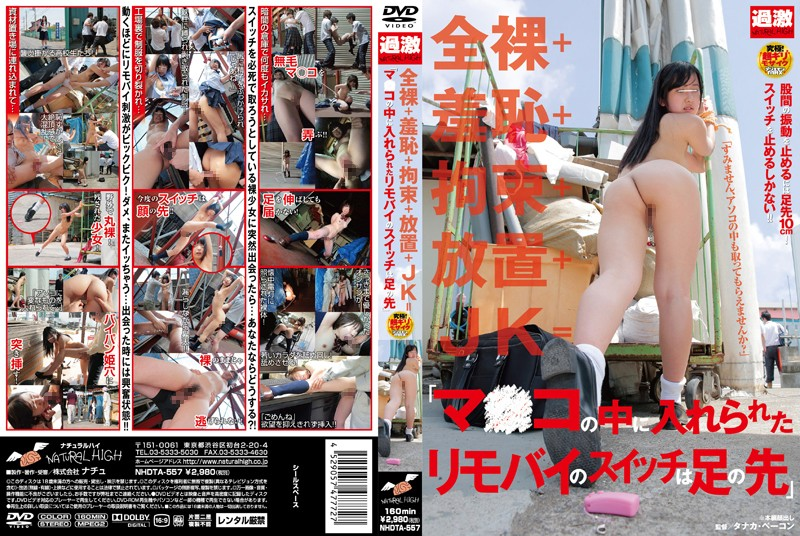 "NHDTA-557 hd asian porn Naked + Shameful + Tied Up + Neglect + High School Girl Equals ""My Toes Are The Switch To Her Remote"