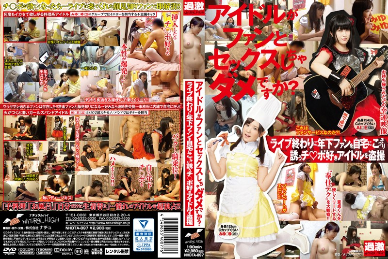 NHDTA-897 jav 1080 Is It Wrong For An Idol To Have Sex With Her Fans? We Secretly Filmed Peeping Videos Of A Cock