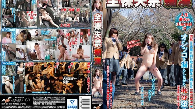 NHDTB-110 sex streaming Fully Nude Incontinent Molester