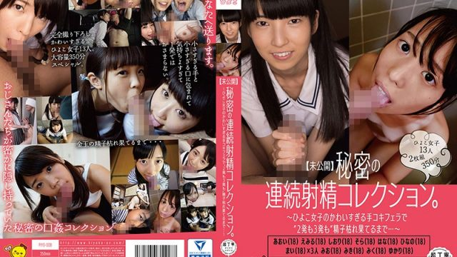 PIYO-008 jav black actor [Previously Unpublished] A Secret Consecutive Ejaculation Collection Hot Chicks Give Excessively