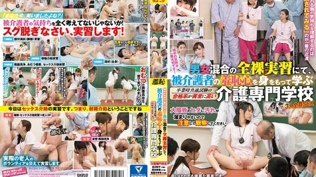 SVDVD-584 javgo Yuzu Kitagawa Miyuki Sakura The Most Important Thing Is To Understand How Your Partner Is Feeling! Young Men And Women Are