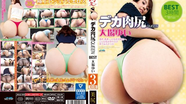 JWAZ-005 asian incest porn Big Booty QUEEN Yui Oba BEST Collection 3 Hours