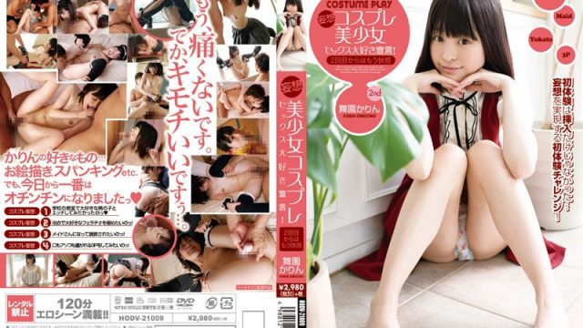 HODV-21009 best jav porn Karin Maizono The Beautiful Girl Cosplayer Of Your Daydreams – She Tells Us She Loves To Fuck! Ready To Cum For