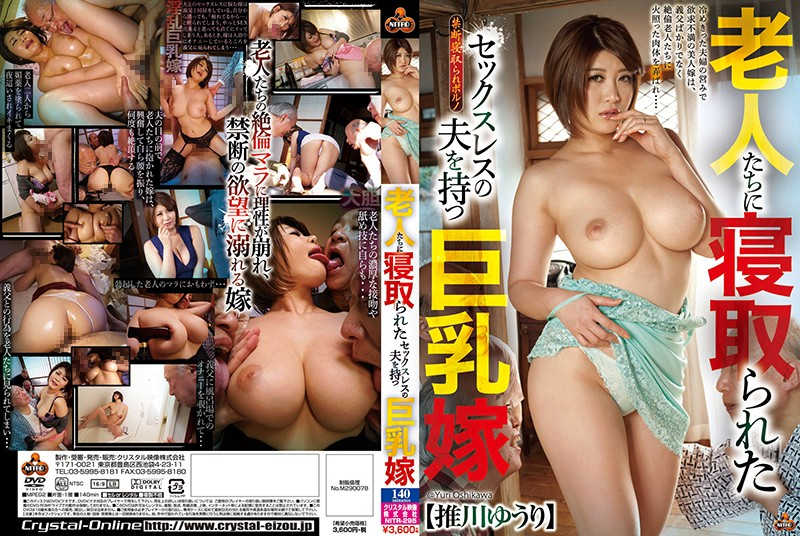 NITR-295 javgo A Big Tits Bride Was Neglected By Her Husband And Fucked By These Old Men Yuri Oshikawa