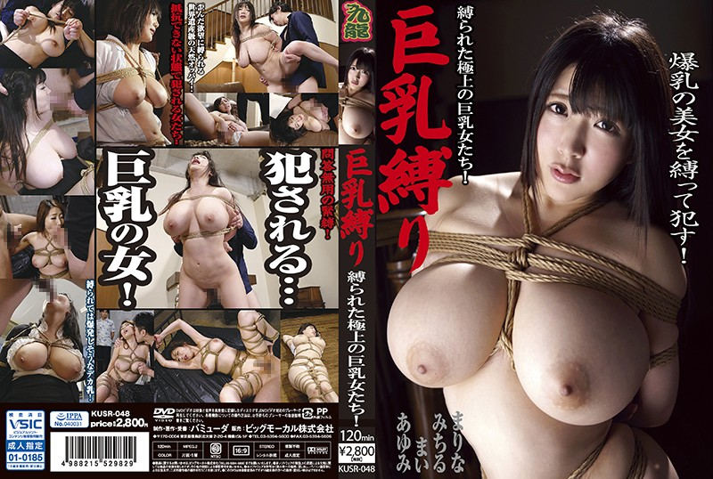 KUSR-048 jav online Tying Up Big Tits. The Finest Women With Big Tits In Bondage!