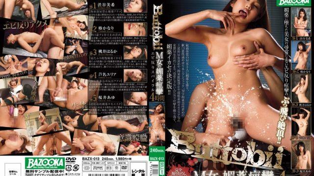 BAZX-013 javhd.com Haruka Momoi Yuria Ashina Buttobi The Aphrodisiac Pleasure Spasms Of A Masochist Bitch 4 Hours Of Convulsing Back Arching
