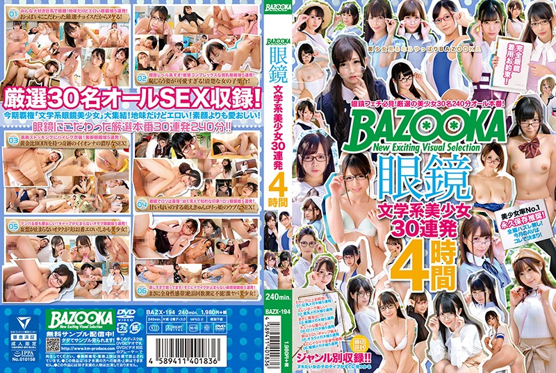 BAZX-194  BAZOOKA Nerdy Beautiful Girl With Glasses 30 Cumshots 4 Hours