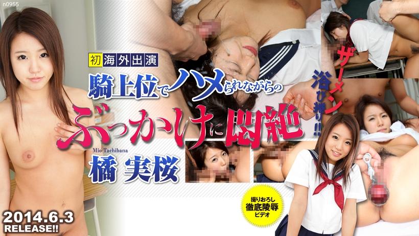 Tokyo Hot RED-019 jav free Red