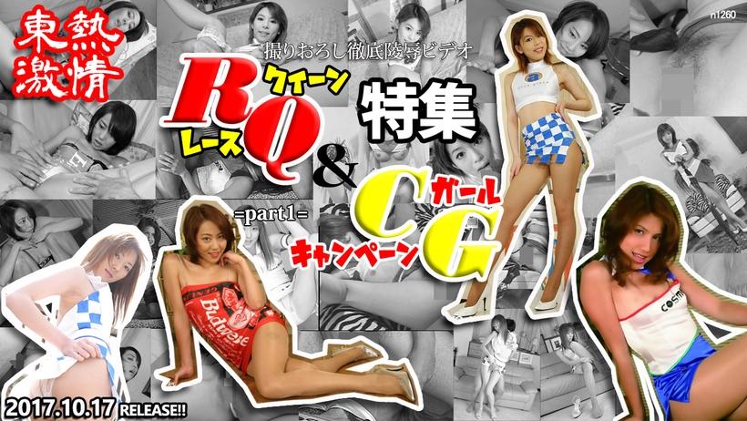 Tokyo Hot n0738 jav porn best Lewd CM Girl