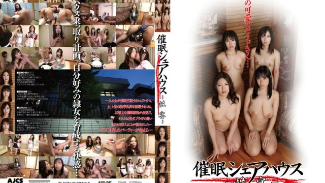 ANX-047 Javout Hypnotism Share House -A Sexual Banquet-