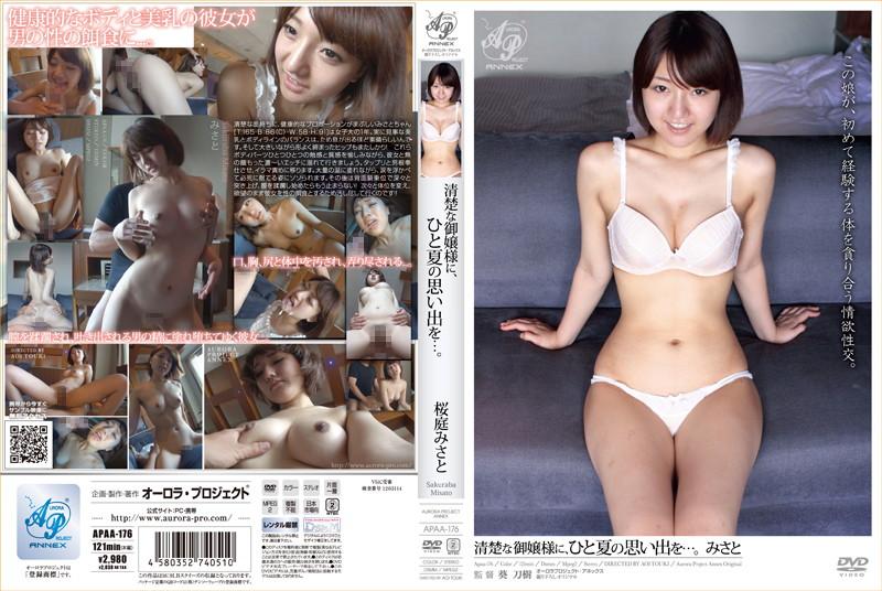 APAA-176 xxx girls Memories Of A Summer For The Neat And Clean Lady… Misato Sakuraba