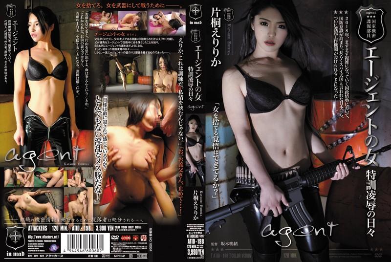 ATID-198 japanese porn hd Eririka (Ririka Katagirie) National Highly Classified Intelligence Member Female Agent The Days Of Special Torture & Rape