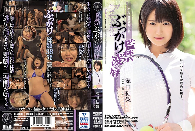 ATID-351 tokyo tube College Girl In The Tennis Club Tied Up Bukkake Sex Torture Yuri Asada
