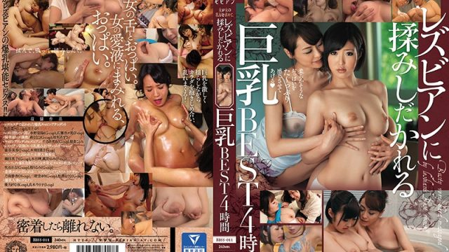 BBSS-011 jav videos Yumi Kazama Nana Aoyama When A Woman Wants Another Woman's Nipple Big Tits In Groping And Fondling Lesbian Series Sex
