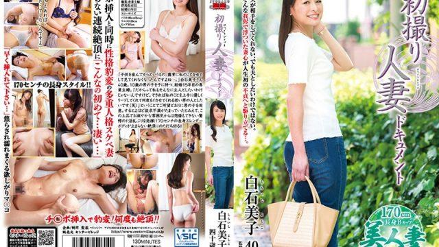 JRZD-747 JavSeen First Time Filming My Affair. Yoshiko Shiraishi