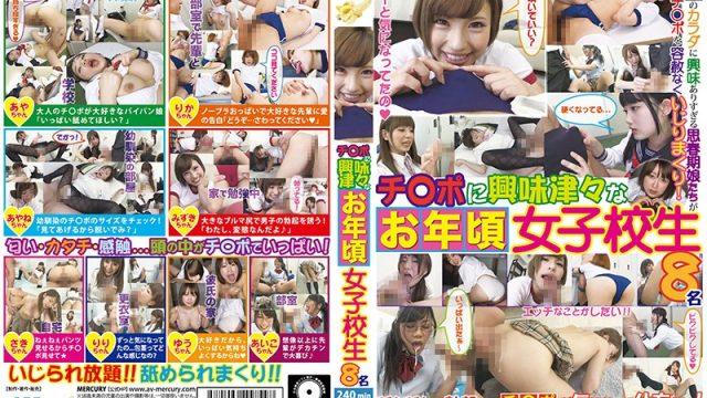 AIME-003 free jav A Schoolgirl Who's Cum Of Age And Shows A Serious Interest In Cocks