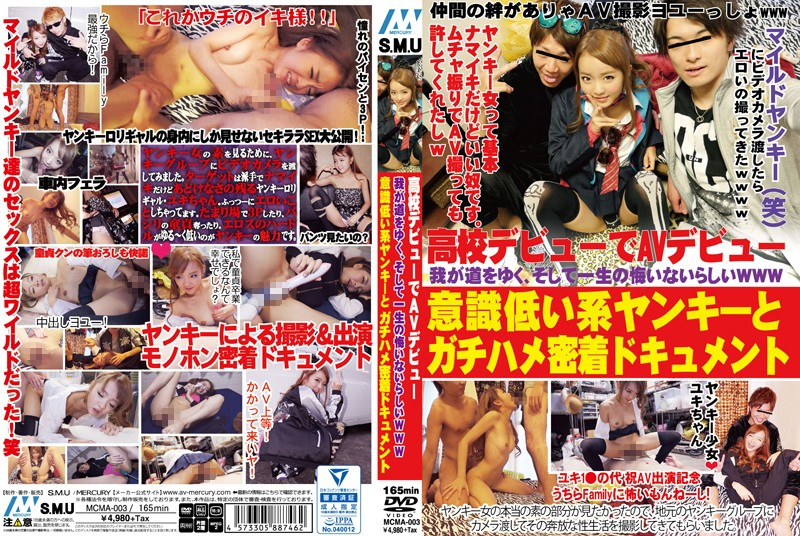MCMA-003 jav.guru Making Her School Debut And AV Debut It's Time To Go Her Own Way, No Regrets LOL A Genuine Up Close
