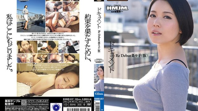 KNMD-017 free jav porn The Documentary Re-Debut Nanako (Not Her Real Name)