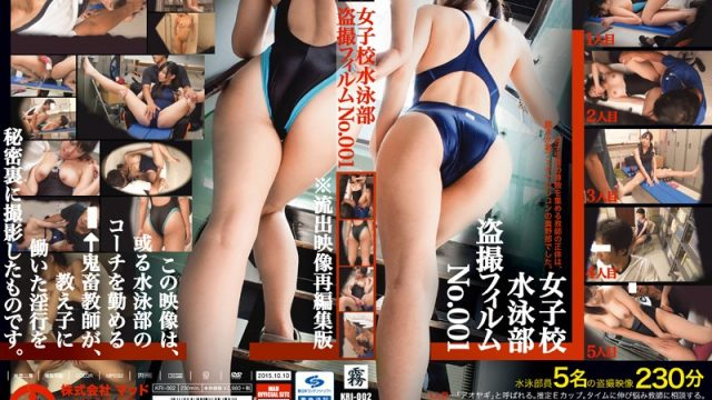 KRI-002 JavLeak Secretly Filming The Swim Team Of A Girls' School No. 001