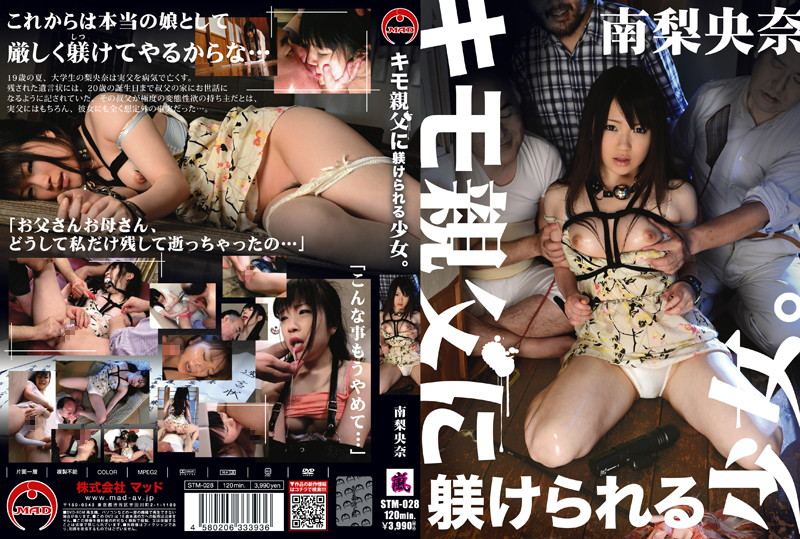 STM-028 JavLeak Barely Legal Chick Disciplined By Ugly Old Men Riona Minami