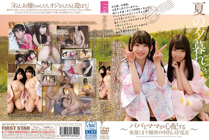 LOVE-373 jav porn streaming Yuna Himekawa Sayuri Isshiki Summer Sunset We Picked Up These 2 Cute Barely Legal Girls In Yukatas So We Had 4 Way Secret