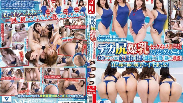 VRTM-285 jav Yumi Kazama Kaori This Swimming School Is Full Of Big Ass And Colossal Tits Horny Housewives! When The Husband Of A