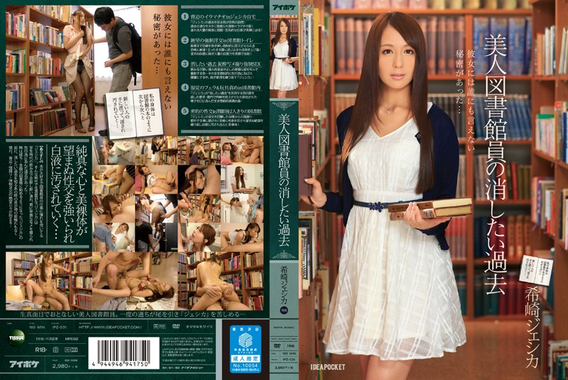 IPZ-531 jav movies Beautiful Librarian With A Past She'd Like To Erase Jessica Kizaki