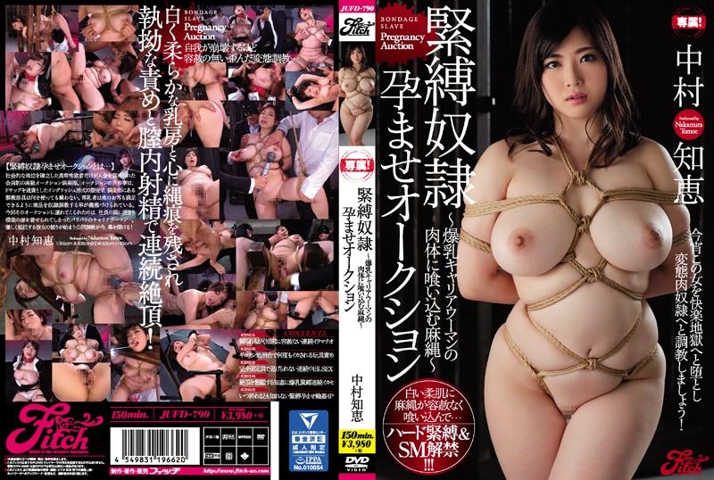 JUFD-790 porn jav Tomoe Nakamura An S&M Pregnancy Fetish Sex Slave Auction Enjoy The Sensation Of Ropes Digging Into The Flesh Of