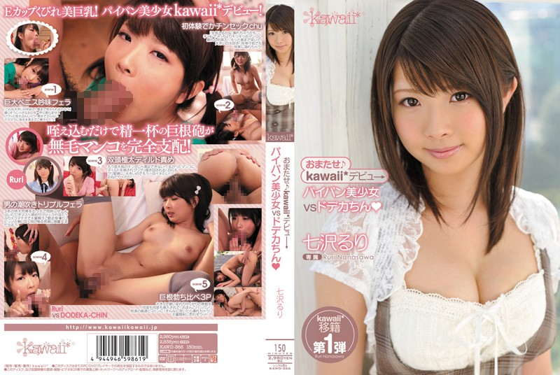 KAWD-366 japanese porn movies Ruri Nanasawa What You've Been Waiting For – Her kawaii* Debut: Beautiful Shaved Pussy Girl vs Massive Cocks Ruri
