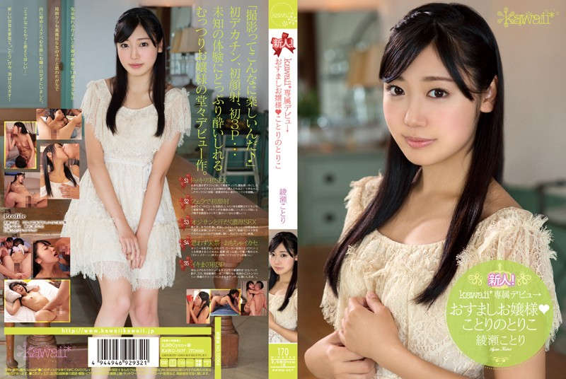KAWD-607 jav actress Fresh Face! Kawaii*-Exclusive Debut – Prim Princess Kotori's Prisoner Kotori Ayase
