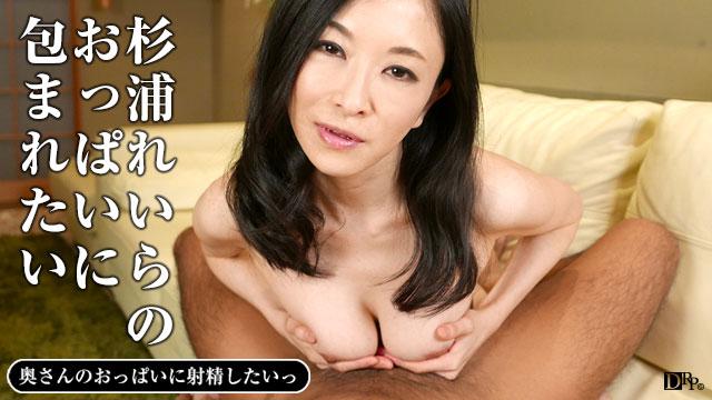 Pacopacomama 041613_883 Reika Hayase ��地方����ん 〜�動産会社�営業〜
