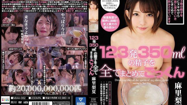 MIAA-062 jav porn best Swallowing All 123 Shots, 350ml Of Cum All At Once. Rika Mari