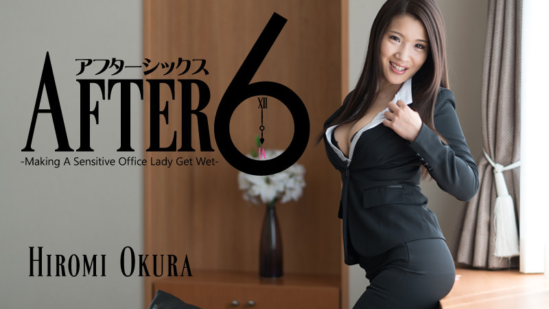 HEYZO-1731 JavQD After 6 -Making A Sensitive Office Lady Get Wet- – Hiromi Okura