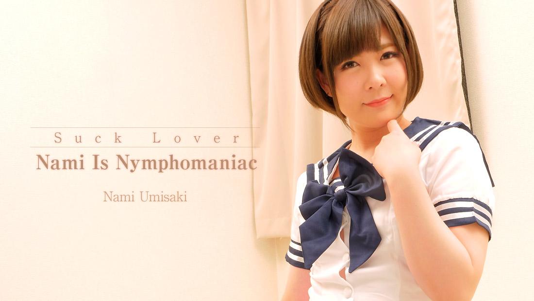 HEYZO-2006 best jav Suck Lover -Nami Is Nymphomaniac- – Nami Umisaki