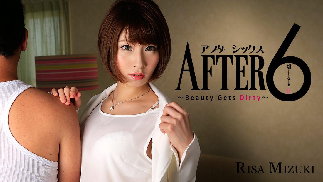 HEYZO-0970 porn movies free After 6 -Beauty Gets Dirty-  – Risa Mizuki