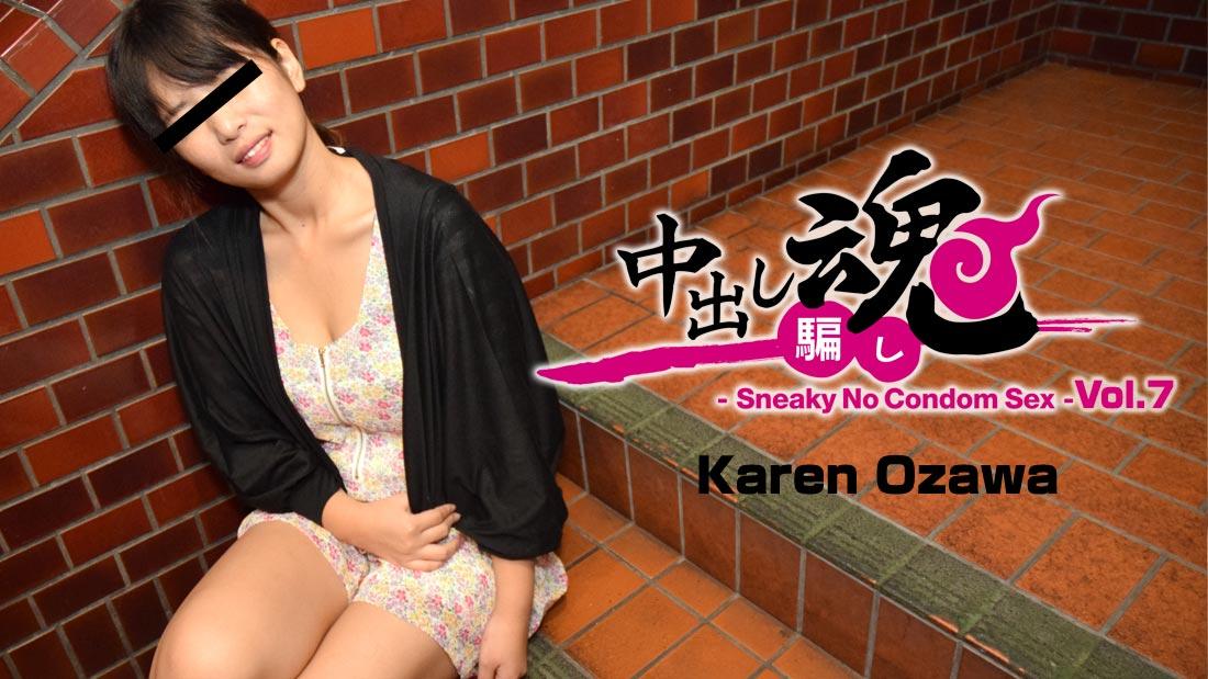 HEYZO-1421 japan av movie Creampie Prank -Sneaky No Condom Sex- Vol.7 – Karen Ozawa