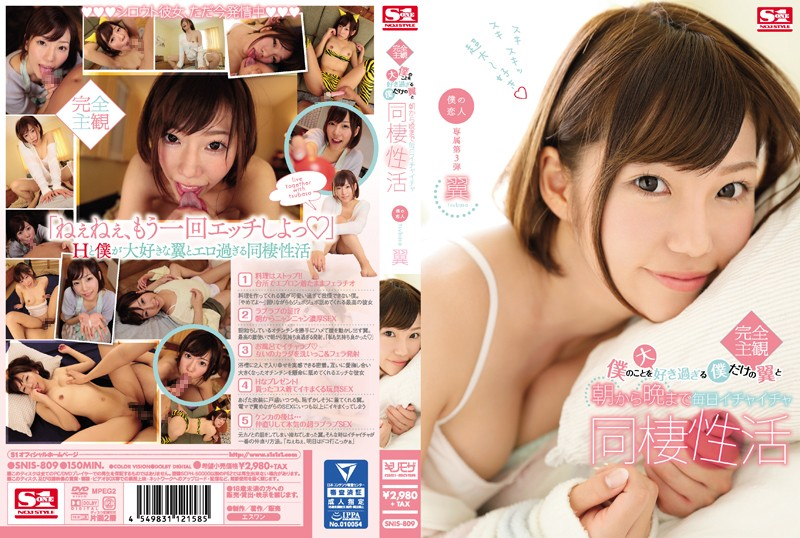 SNIS-809 jav hd stream Tsubasa You Love Me Too Much My Life Together With Tsubasa From Morning Until Night, Every Day We're In