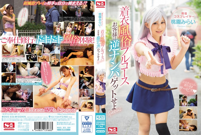 SNIS-836 asian xxx Mirai Momozono A Real Life Cosplayer Mirai Momozono In A Full Course of Whore While Fully Clothed It's Time To Lure