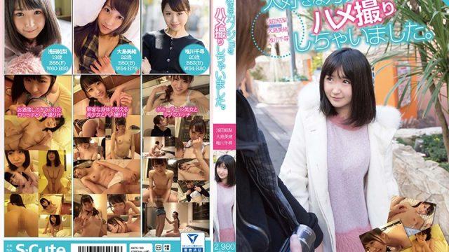 SQTE-166 xxx girls I POV My Beloved Girlfriend. Yuri Asada. Mio Oshima. Chihiro Yuikawa.