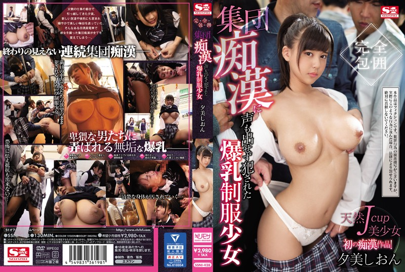 SSNI-428 japan av movie Completely Surrounded And Molested By A Group, This Busty Schoolgirl Can't Even Resist, Shion Yumi