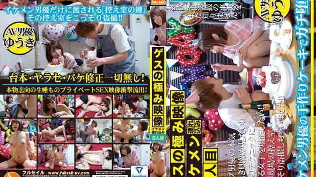 CMI-144 japan porn Footage Of The Filthiest Cool Dudes Bringing Girls In 8 Miho Sakazaki