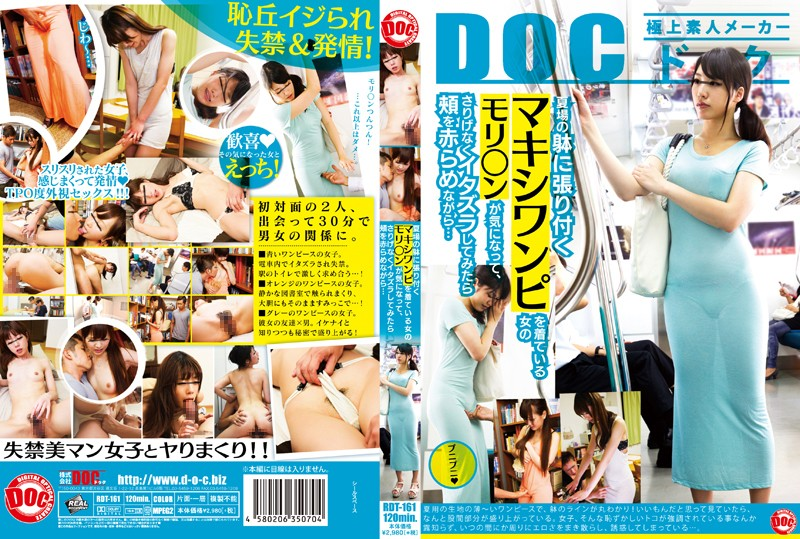 RDT-161 Javbraze Miki Sunohara Ren Aizawa The Pussy Bulge Revealed By A Maxi Dress Clinging On A Woman's Summer Body Distracted Me, So I