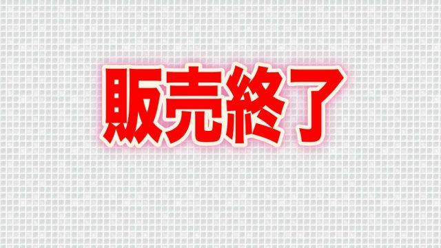 FC2 PPV 913336 伝説作品 限定復活 マヤちゃんハメ撮り編