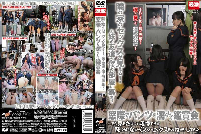 NHDTA-533 japan porn We Can See The Neighbors Having Sex! My Sister and Her Friends Come To My Room For A Viewing As They