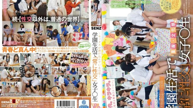 """SDDE-419 JavHiHi -Sex In Everyday Life -A Schoolgirl Has """"Sex All The Time"""" At School"""