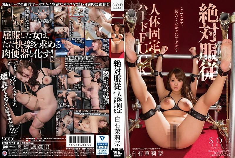 STAR-747 best jav Marina Shiraishi Total Obedience Strapped Down Hard Fucks
